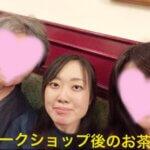 解決型ワークショップ&お茶会 in 東京 のご参加者からのご感想