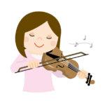 バイオリン練習は〇〇〇になろう!