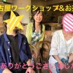 名古屋でのワークショップ&お茶会開催しました!